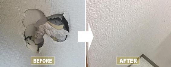 石膏ボードが陥没している状態の大きな穴